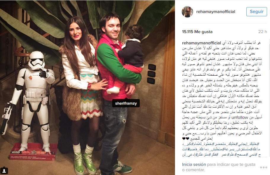 نص رسالة ريهام أيمن لمنقديها