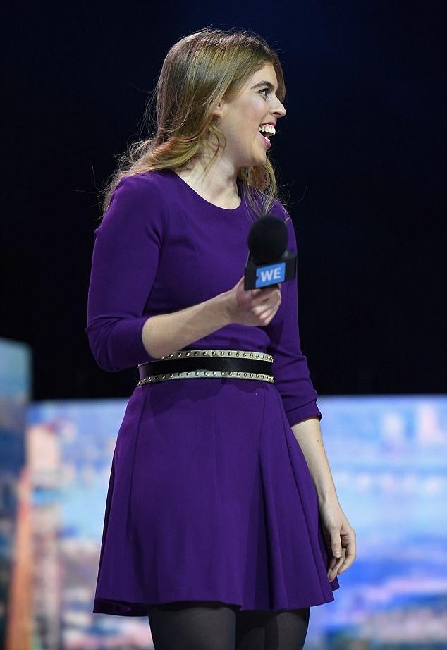 الأميرة بياتريس تشارك في فاعلية جديدة في نيويورك