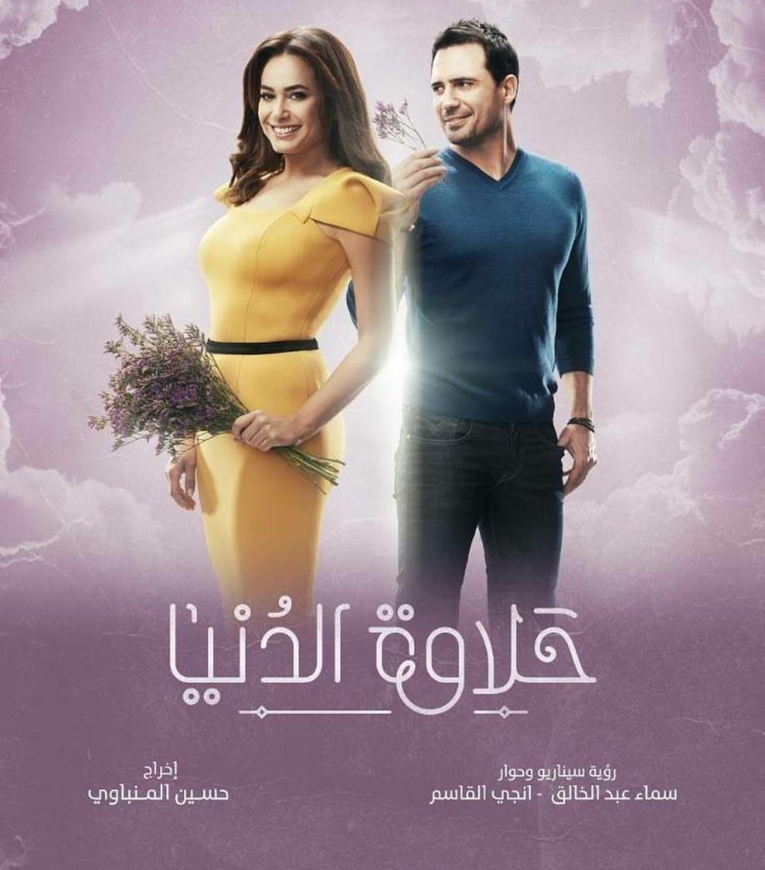 الازمات تنفجر بعد عرض الحلقات الاولي من مسلسلات رمضان 2017