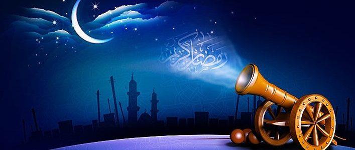 مواعيد اذان المغرب والفجر بتوقيت مصر والسعودية وامساكية شهر رمضان 2017
