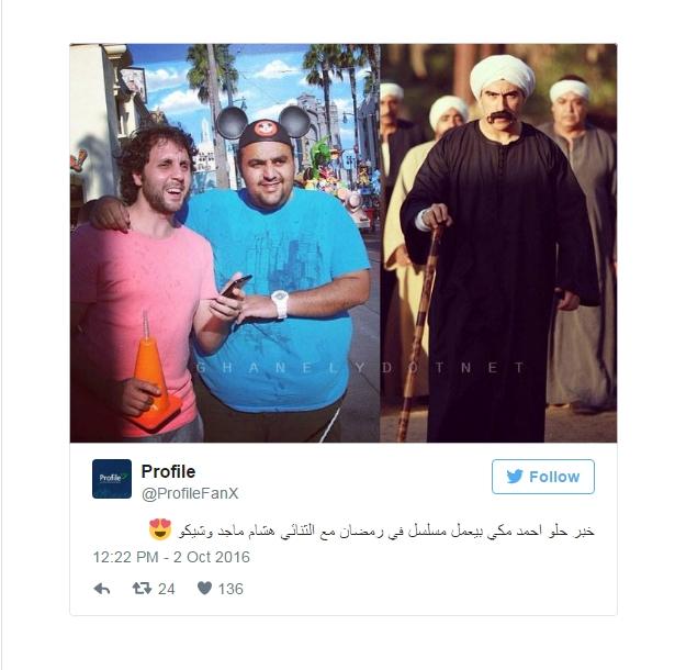 يشارك في بطولة خلصانة بشياكة جانب أحمد مكي كل من هشام ماجد، شيكو