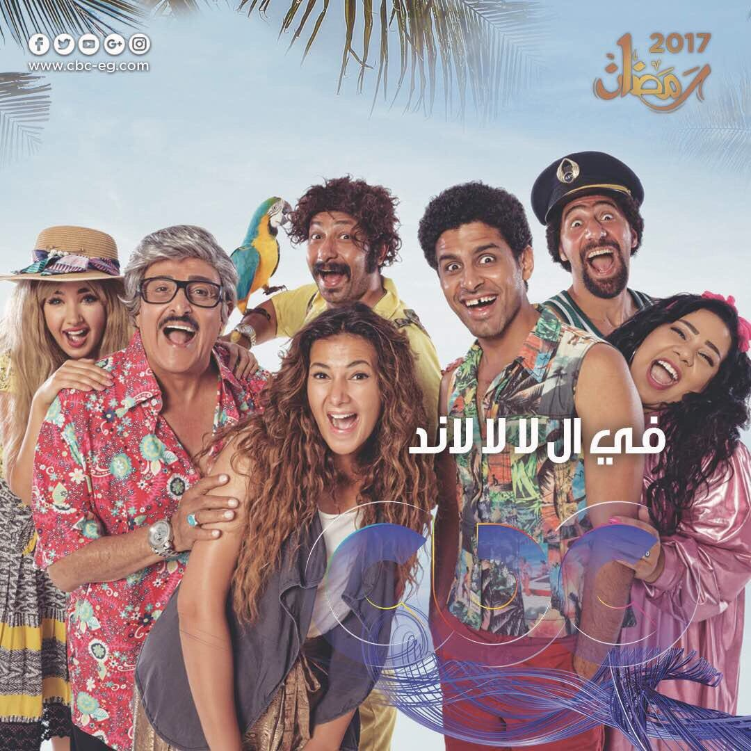 """هنا الزاهد تشارك في مسلسل """"في اللالا لاند"""" وحقيقة ارتباطها بالمنتج هشام جمال"""