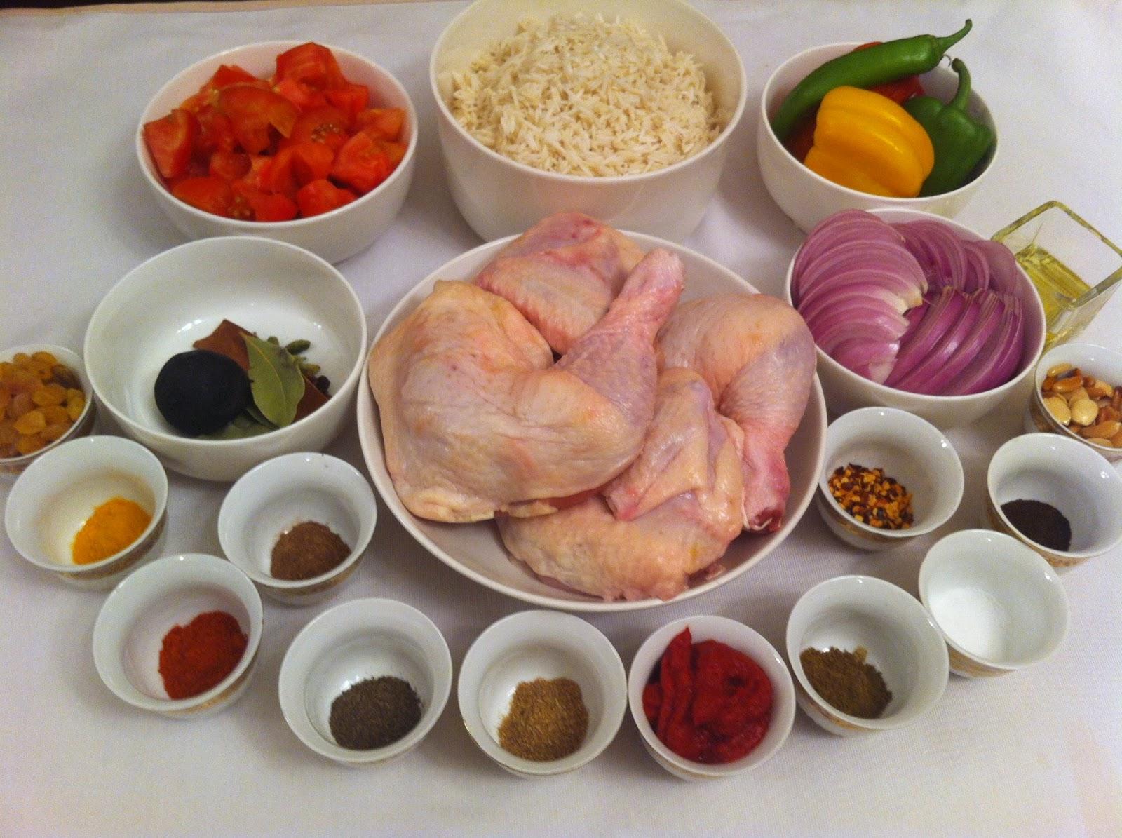 طريقة تحضير كبسة الدجاج بدبس الرمان