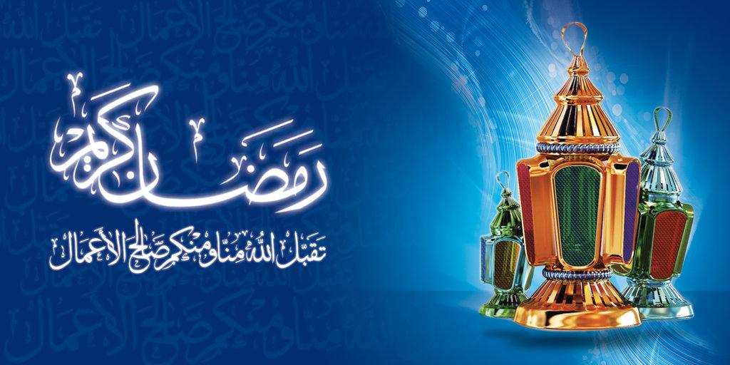 دعاء اليوم الثانى عشر  من رمضان