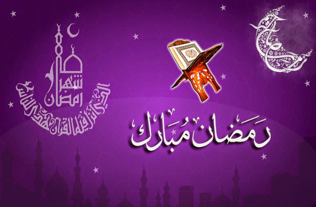 دعاء اليوم الثالث عشر فى رمضان