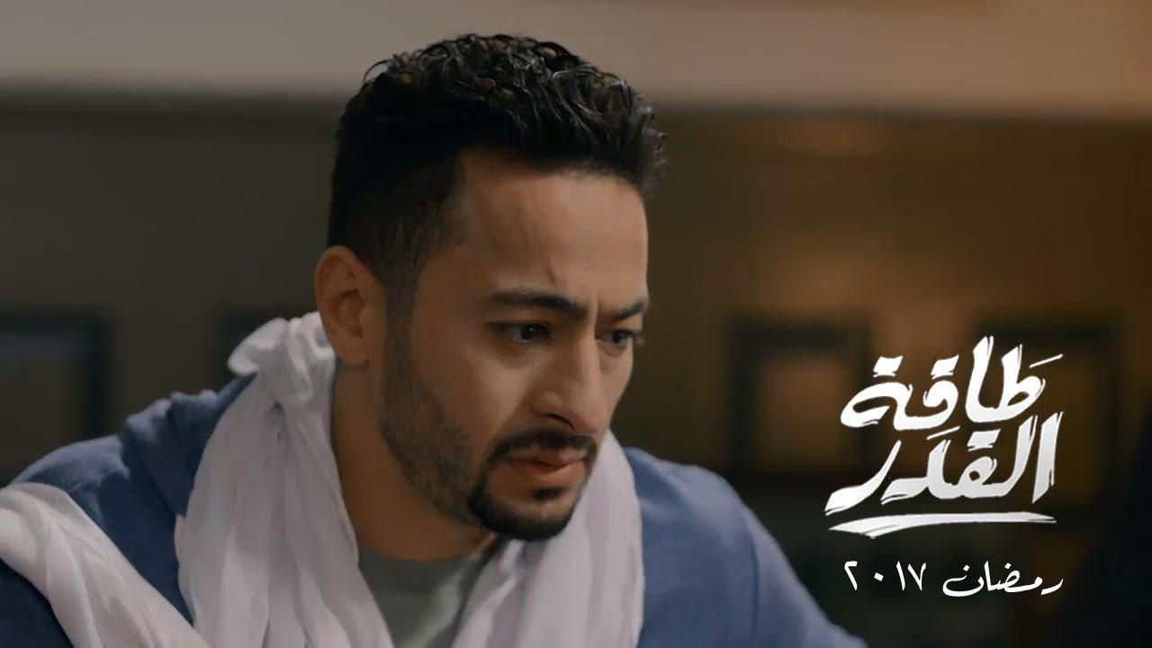 حمل سهر الصايغ من حمادة هلال في الحلقة 18 من مسلسل طاقة القدر