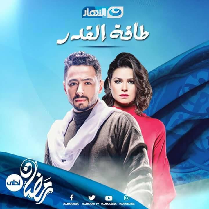 احمد بسيم في دور الشرير لاول مرة في مسلسل طاقة القدر