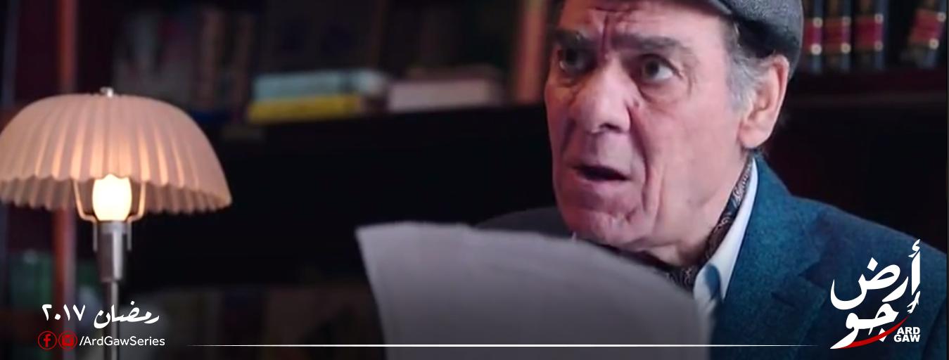 نجاة شقيق غادة عبد الرازق من القتل في الحلقة 20 من مسلسل أرض جو