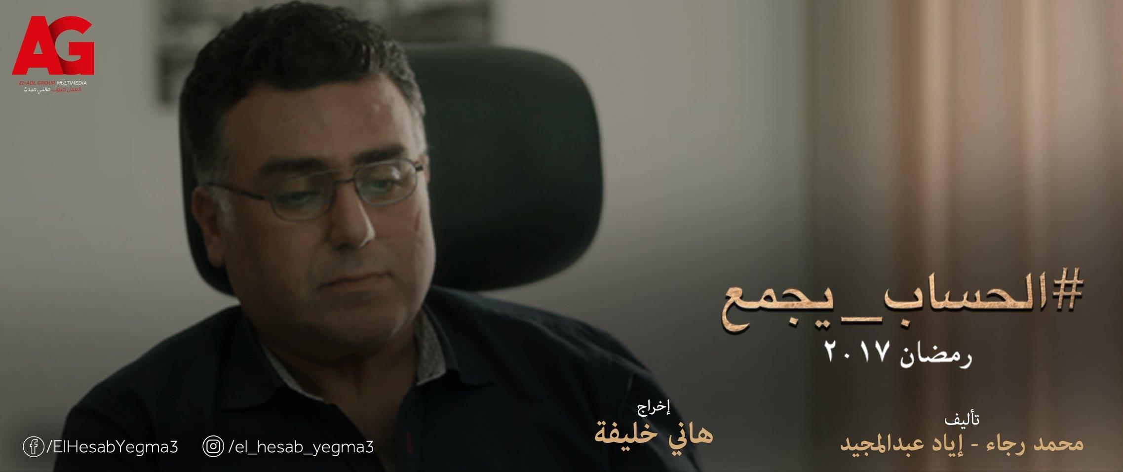 يسرا تساعد ندى موسى في الحلقة 21 من مسلسل الحساب يجمع