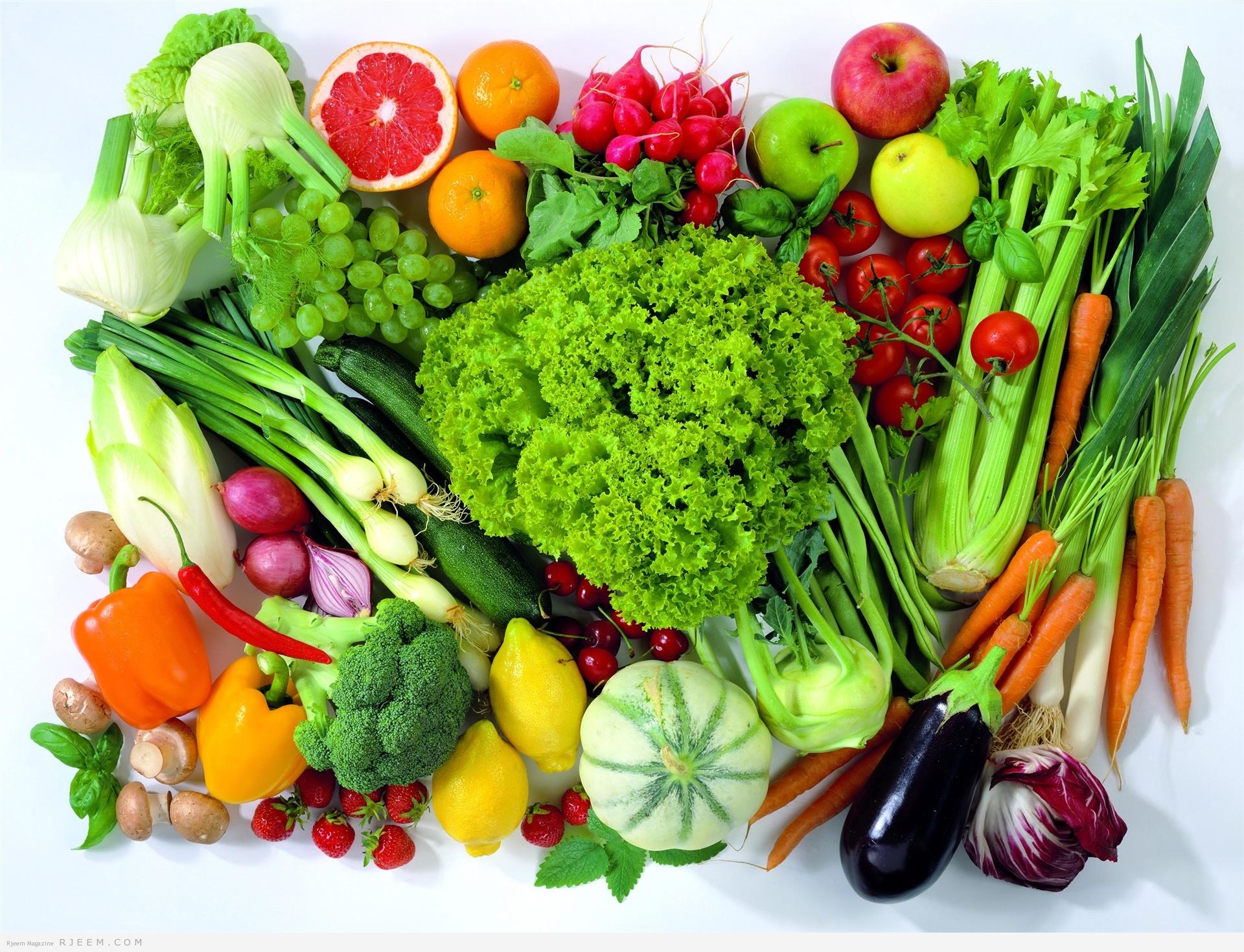 غذاء نباتي صحي