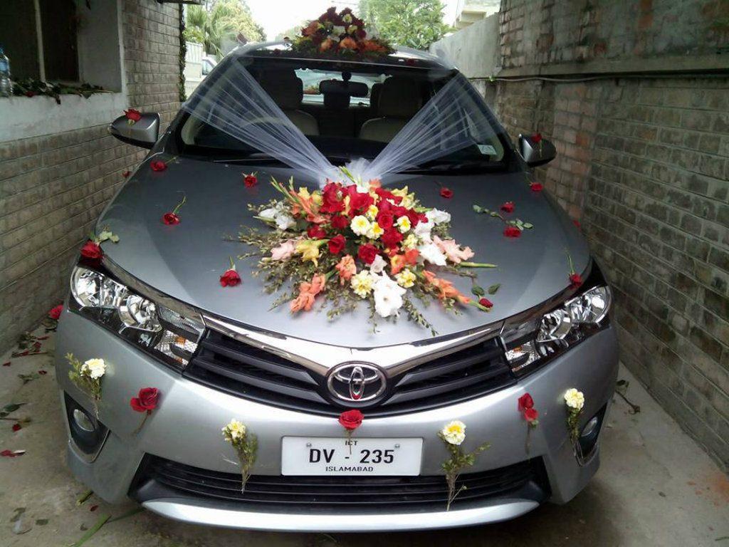 سيارة-عروس