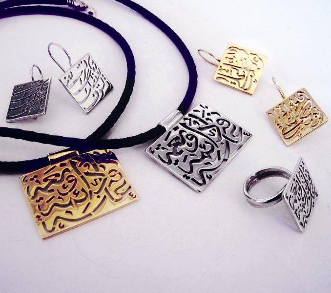 أشكال-المجوهرات