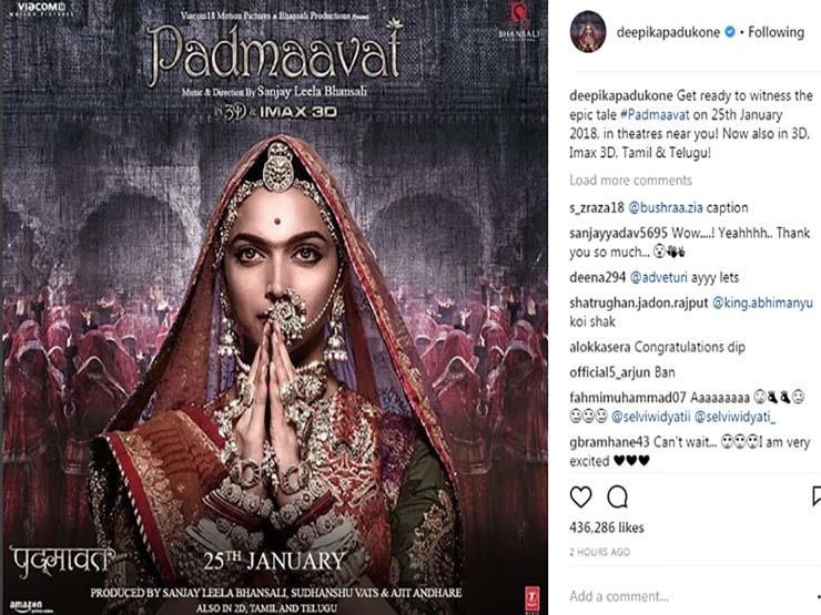 افيش فيلم Padmaavat