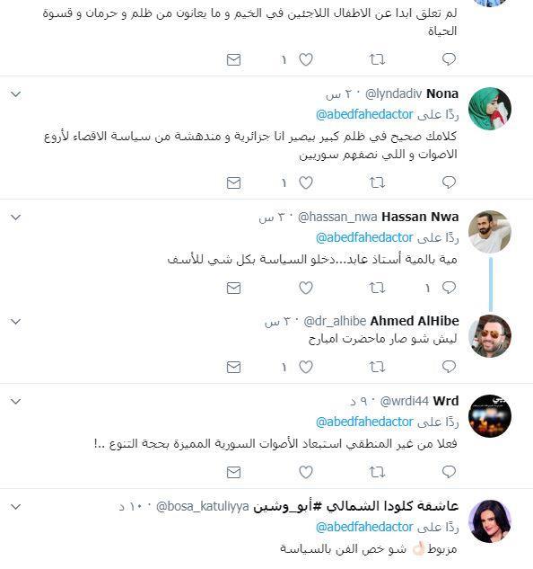 تعليقات-بعض-الجمهور
