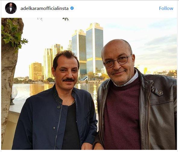 عادل كرم في القاهرة