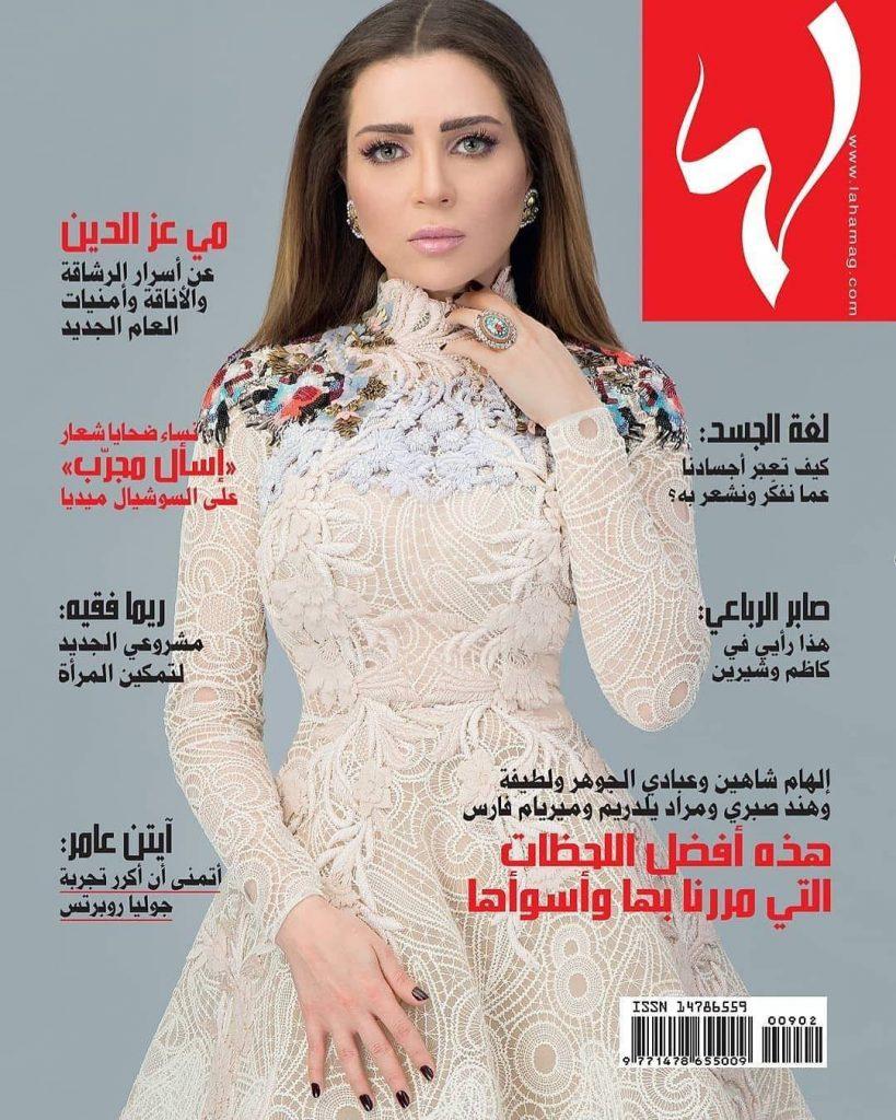 4b7059230 فستان مي عزالدين من تصميم حسين بظاظا - مشاهير