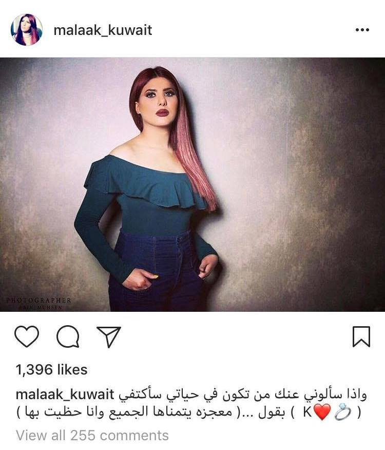malaak-kuwait