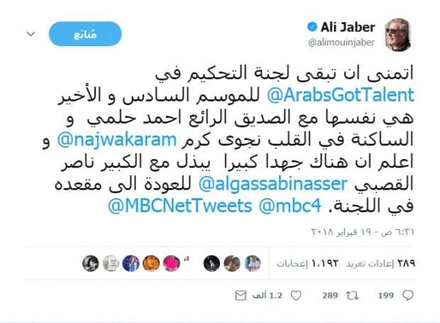 المطالبة بعودة ناصر القصبي