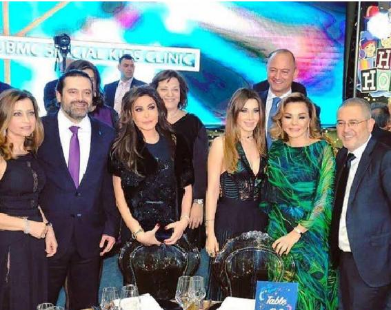 حفل بيروت