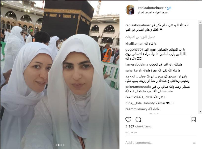 رانيا ابو النصر في العمرة