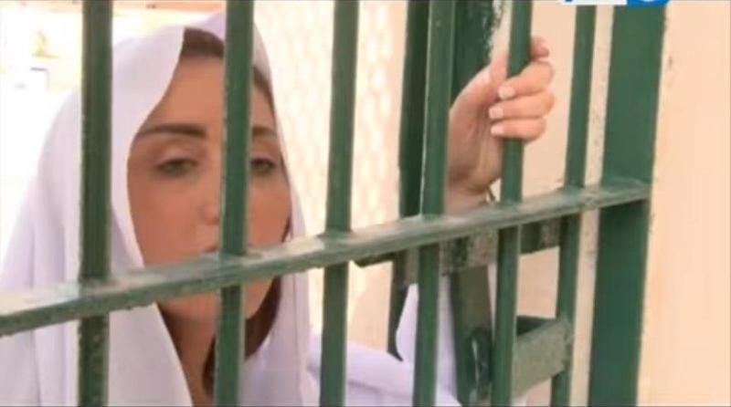 ريهام سعيد خلف القضبان