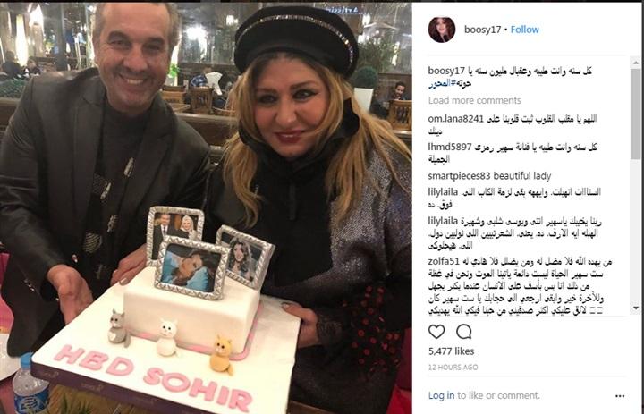 سهير-رمزي-في-عيد-ميلادها
