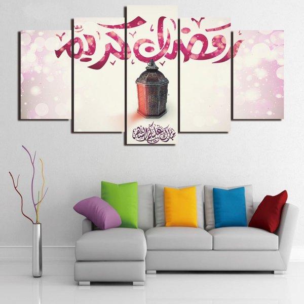 اللوحات-التي-تخص-رمضان
