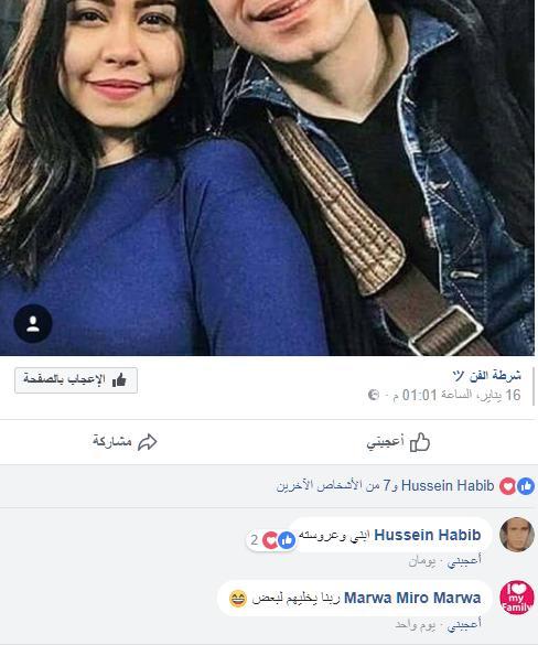 تصريح-والد-حسام