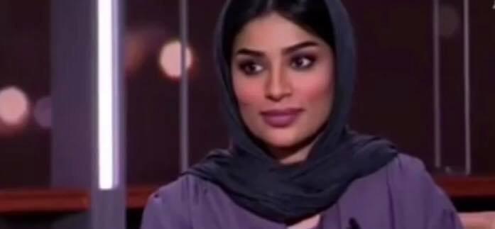 فاطمة-السعودية