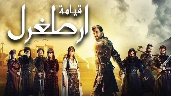 كم عدد حلقات الجزء الثاني من مسلسل حريم السلطان