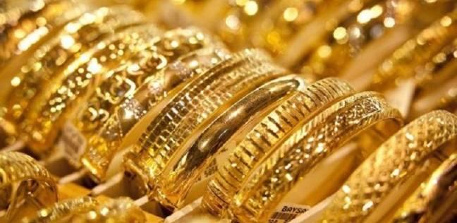 أسعار الذهب تواصل تراجعها في الأسواق العالمية
