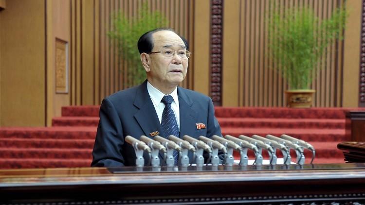 كيم يونغ