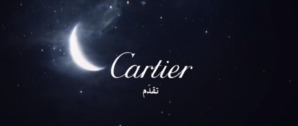 Cartier- (1)