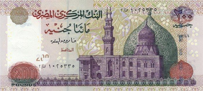 مصر تنفي إصدار عملات معدنية فئة 10 و 50 و 100 جنيها