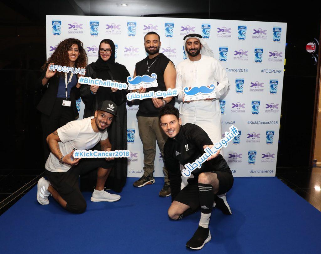 L-R Haya Merai, Dr Sawsan Al Madhi, Kris Fade, Anas Bukhash and F2F