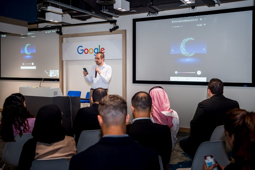Najeeb Jarrar, Marketing Manager at Google MENA