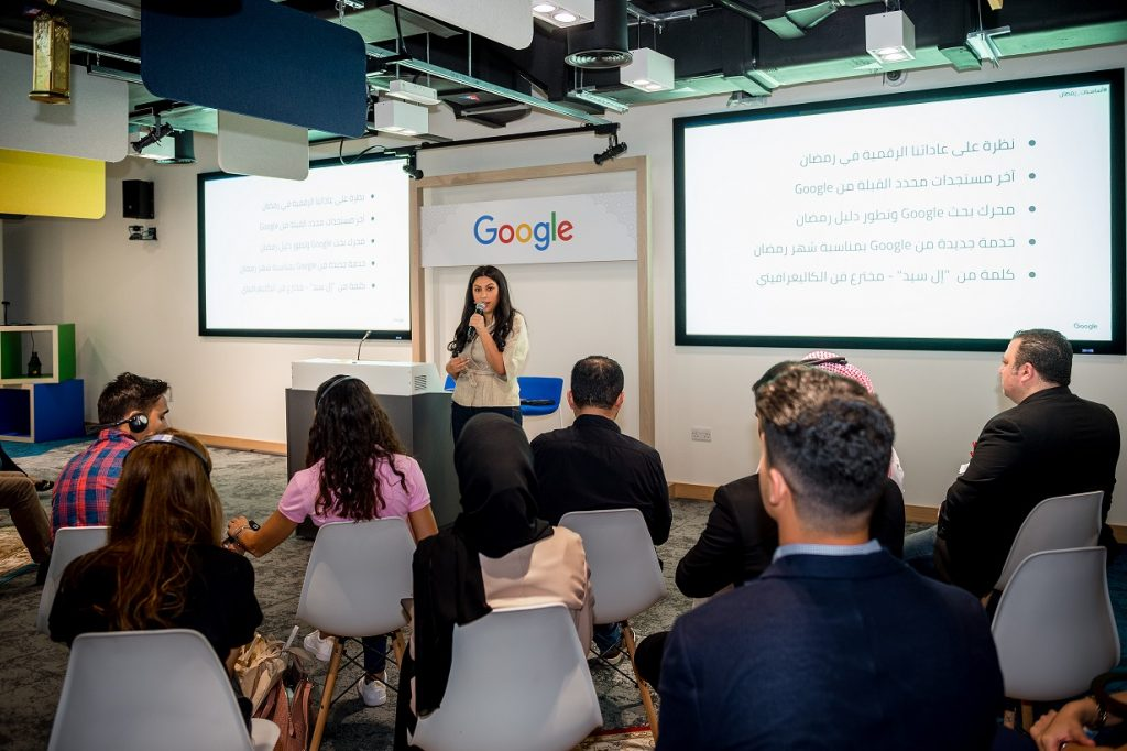 Salma El Shahed, Public Affairs Senior Associate at Google MENA