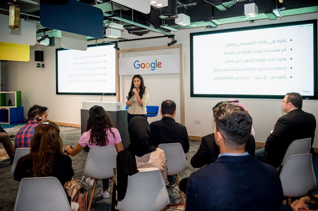 Salma El Shahed, Public Affairs Senior Associate at Google MENA