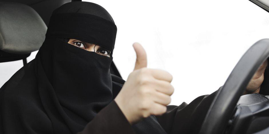 قيادة المراة السعودية