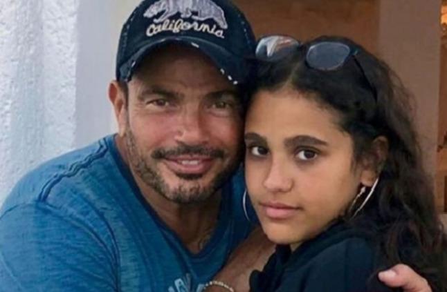 جنا ابنة عمرو دياب