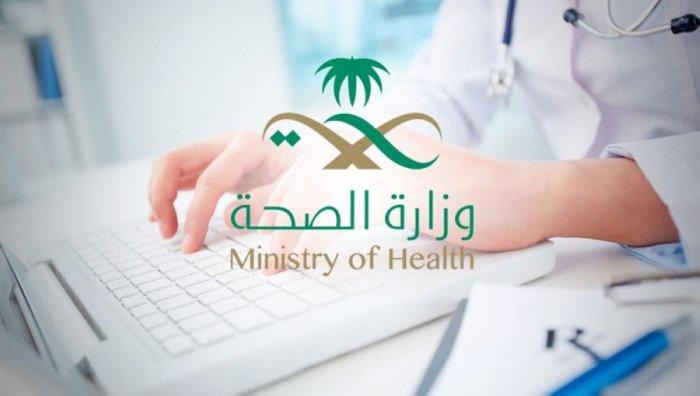 تعيين 3 سيدات لمنصب قيادة مراكز الرعاية الصحية الأولية