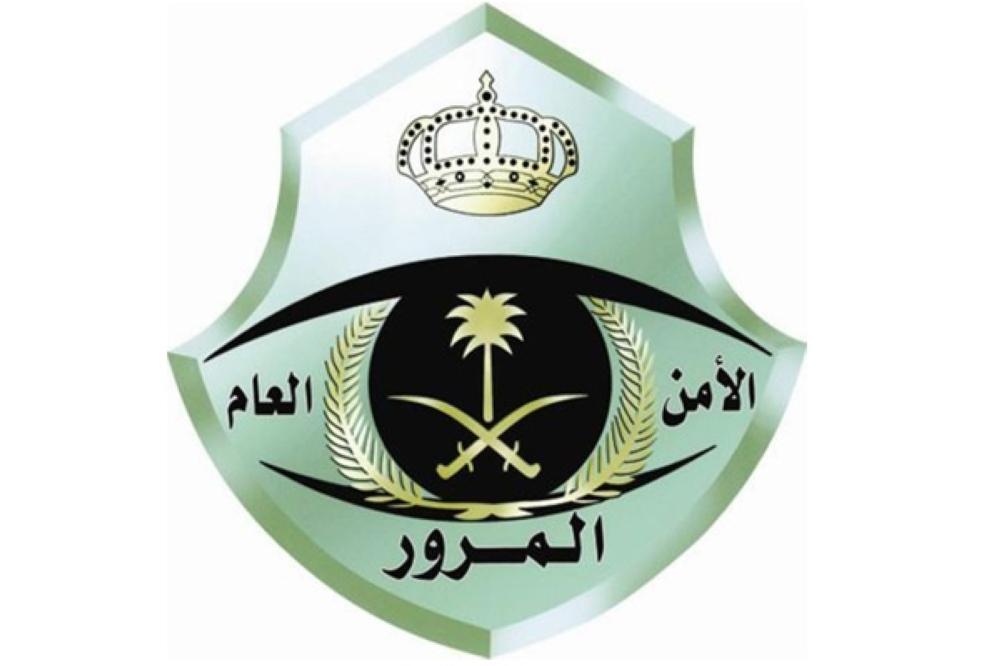 قانون المرور العراقي