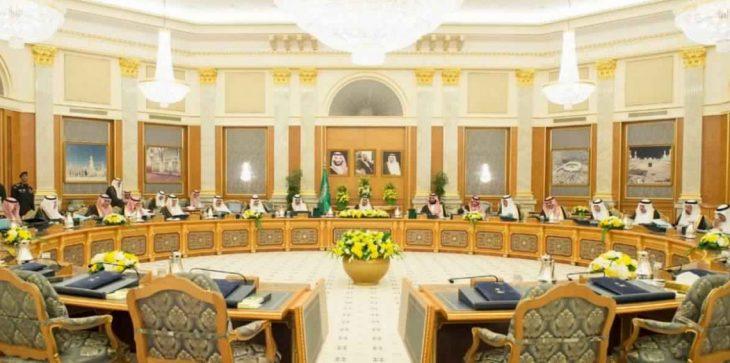 إلغاء مجلس الدفاع المدني السعودي وإنشاء مجلس المخاطر الوطنية بدلاً عنه