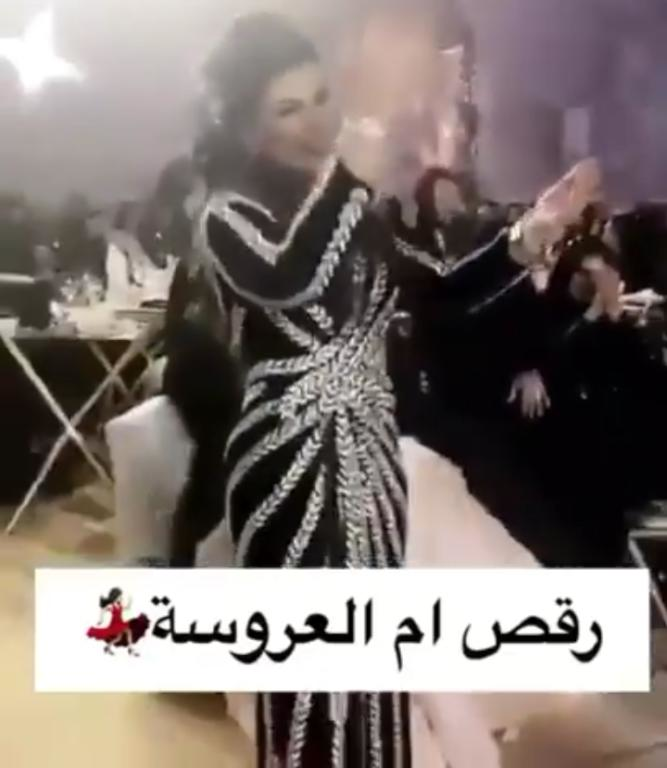 رقص-ام-العروسة- الهام-فضالة