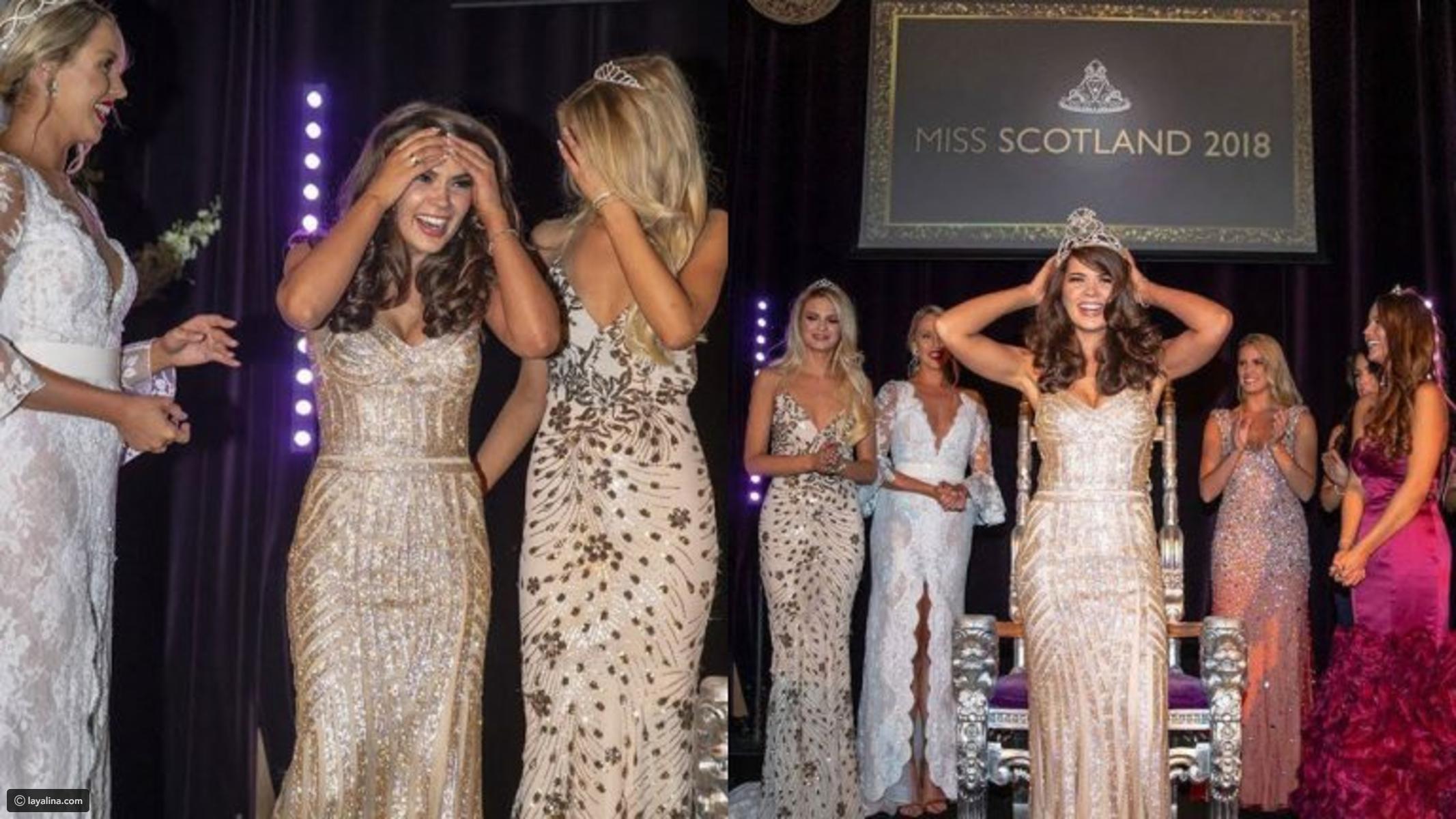 ملكة جمال اسكتلندا 2018