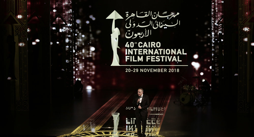 مهرجان القاهرة السينمائي الدولي 2018