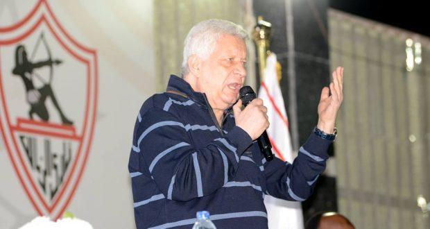 مرتضى منصور يوقّع عقوبات على جروس واللاعبين إثر الخسارة من الاتحاد السكندري