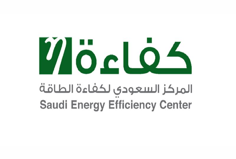 مركز كفاءة الطاقة السعودي يبدأ اليوم بث رسائله لقائدي المركبات