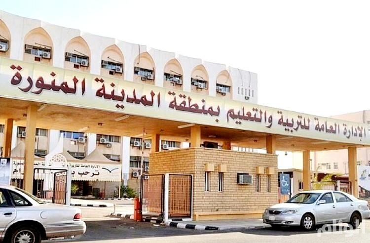 بعد طعن مدير مدرسته.. تعليم السعودية يصدر عقوباته بحق الطالب