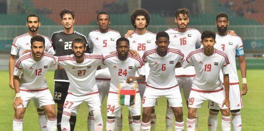 القائمة النهائية لمنتخب الإمارات المشاركة في بطولة أمم آسيا 2019